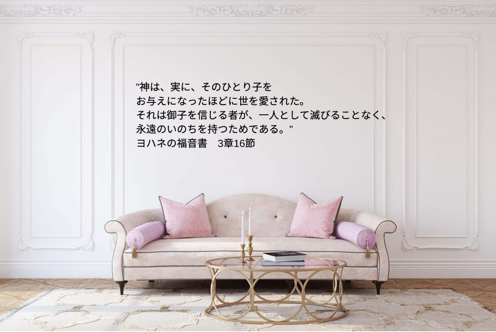 Daily Devotional Message(ヨブ記16章 マタイの福音書16章 2020/2/10)