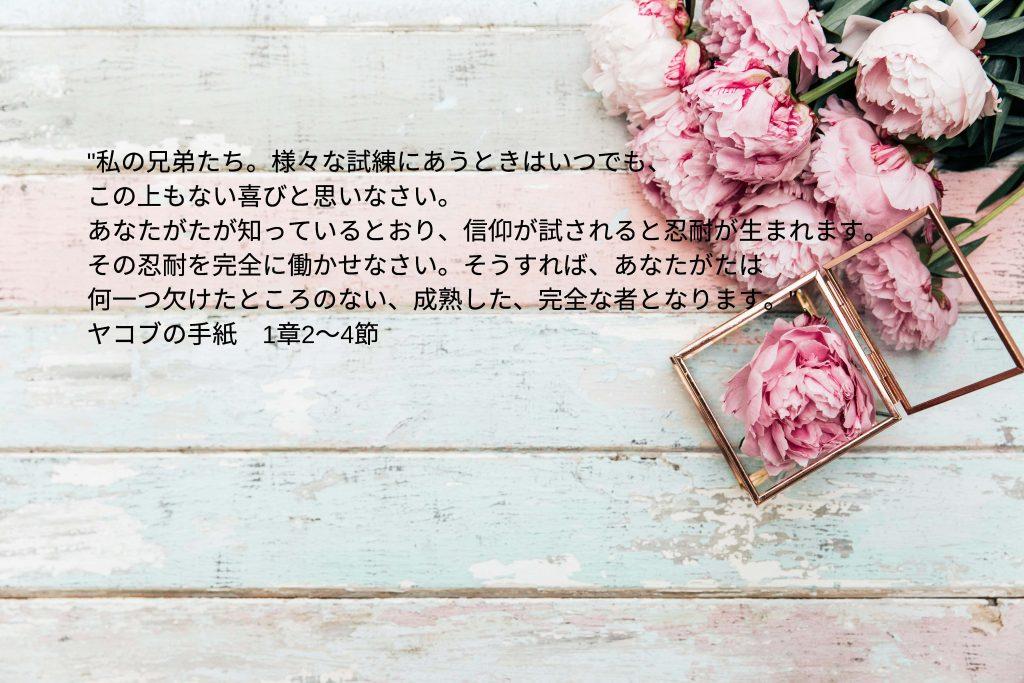 本日19時より中村光子先生の聖霊神学講座第10回目をお届けいたします。