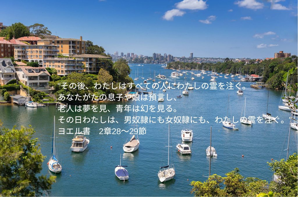 Daily Devotional Message(マタイの福音書27章 ヨブ記27章 2020/02/21)
